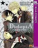 DistopiA 〜未完成な世界〜 / 一宮 思帆 のシリーズ情報を見る