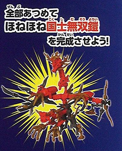 戦国 ほねほねザウルス 8個入 食玩・ガム(ほねほねザウルス)