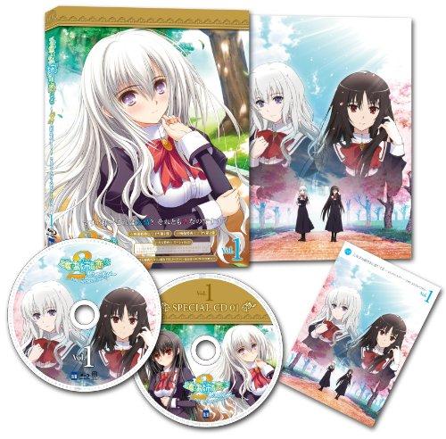 OVA 乙女はお姉さまに恋してる〜2人のエルダー〜 THE ANIMATION VOL.1 Blu-ray