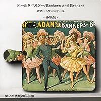 Android L オールドポスター Bankers and Brokersスマホケース 手帳型 全機種対応 ケース 人気 絵画 TPU レザー 個性的 ARROWS