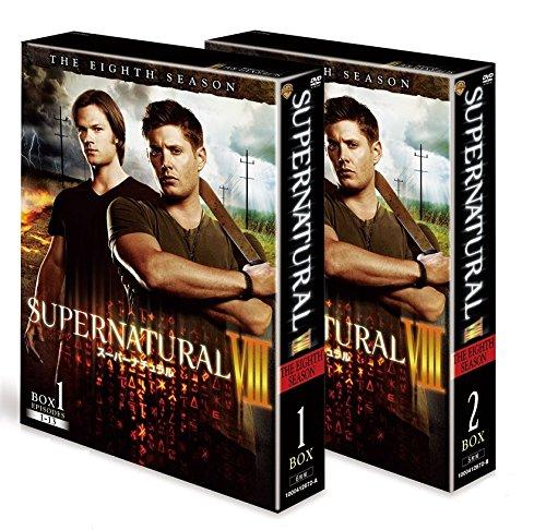 SUPERNATURAL VIII<エイス・シーズン>コンプリート・ボックス [DVD]の詳細を見る