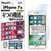 ASDEC アスデック iPhone 7 / iPhone 8 フィルム AFP保護フィルム・キズ修復・気泡消失・防指紋・防汚・高光沢・日本製 AFP-IPN10 (7/8, 光沢フィルム)