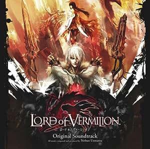 ロード・オブ・ヴァーミリオン オリジナル・サウンドトラック
