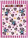 林 大判バスタオル ミニーマウス ディズニー ライト マルチタオル 85×115cm KH453400