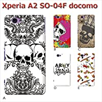 Xperia A2 SO-04F (スカル01) D [C005003_04] ドクロ 髑髏 スカル skull エクスペリア スマホ ケース docomo
