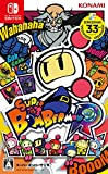 SUPER BOMBERMAN R 製品画像