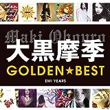 ゴールデン☆ベスト 大黒摩季[スペシャル・プライス]