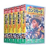 エドウィン 西部劇 パーフェクトコレクション DVD50枚組 (収納ケース付)セット 6