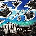 イースVIII -Lacrimosa of DANA- オリジナルサウンドトラック 完全版