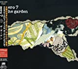 ザ・ガーデン