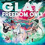 FREEDOM ONLY(CD ONLY)(特典なし)