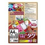 Nagatoya プリントできるタグ A4 20シート(タグ500片分) NN-1025[04...