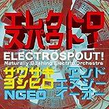ELECTROSPOUT!