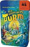 お姫様を助けるのは誰だコンパクト(Der verzauberte Turm) / Drei Magier / Inka & Markus Brand
