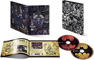 ニンジャバットマン ブルーレイ 絢爛豪華版(初回仕様/2枚組) [Blu-ray]