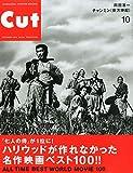Cut (カット) 2014年 10月号 [雑誌]