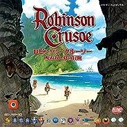 ロビンソン・クルーソー 完全日本語版