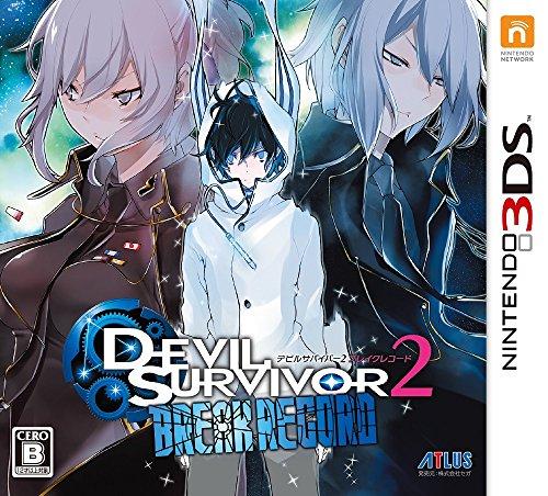 デビルサバイバー2 ブレイクレコード - 3DSの詳細を見る