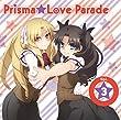 TVアニメ Fate/kaleid liner プリズマ☆イリヤ2wei!キャラクターソング Prisma☆Love Parade vol.3