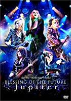 BLESSING OF THE FUTURE [DVD]()
