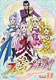 フレッシュプリキュア! Vol.10[DVD]
