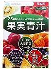 【タイムセール】フルーツ 青汁 大麦若葉 ケール30包が激安特価!