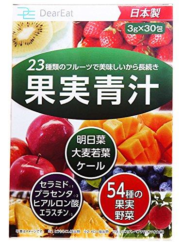 DearEat(ダイエット) フルーツ 青汁 大麦若葉 ケール 明日葉 3種配合 プラセンタ ヒアルロン酸 セラミド ペプチド 配合で美容もサポート「 国産 34種の野菜 23種のフルーツで美味しいから長続き」30包 (1個単品)