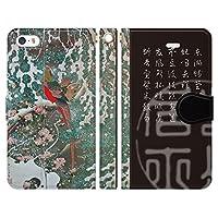iPhoneSE iPhone5S iPhone5 手帳型 ケース カバー 若冲 雪中錦鶏図 nok 伊藤若冲 若冲グッズ 日本画 水墨画 和柄 和 日本 メンズ 和風 鶏