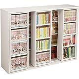 アイリスオーヤマ 本棚 コミック ラック 大容量 スライド棚 ホワイト トリプル 幅約120×奥行約34×高さ約92.2cm CST-1200