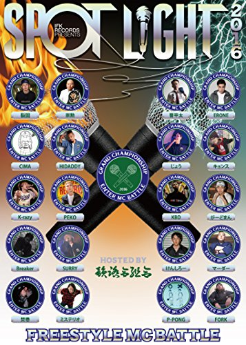 SPOTLIGHT 2016 [DVD]