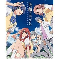 あの夏で待ってる Blu-ray Complete Box(初回限定生産 新作OVA+イベント優先販売申込券付き)