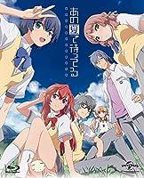 あの夏で待ってる Blu-ray Complete Box (初回限定生産 新作OVA+イベント優先販売申込券付き)