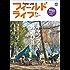 フィールドライフ No.51 春号[雑誌]