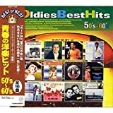 CD Oldies Best Hits 青春の洋楽ヒット 50's-60's DQCP-1505 パソコン・AV機器関連 CD/DVD ab1-1189260-ak