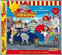 Benjamin Bluemchen 121. Die Fahrrad-Wette. CD