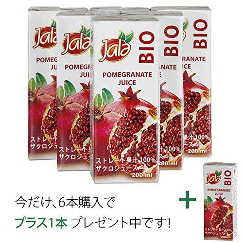JALE(ジャレ) ザクロジュース ビオ・ストレート果汁100% 200mL×6本セット