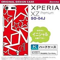 SO04J スマホケース Xperia XZ Premium ケース エクスペリア XZ プレミアム イニシャル 星 赤×白 nk-so04j-1120ini G