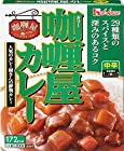 【さらに200円OFF!】ハウス カリー屋カレー中辛 200g×10個が激安特価!