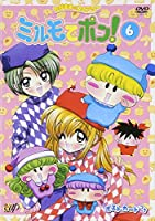 わがまま☆フェアリー ミルモでポン! DVD(6)