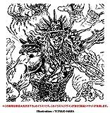 【Amazon.co.jp限定】オドレーJAPAN! ~歴代オドレルJ-POP日本代表(CD)(デカジャケ付)