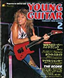 YOUNG GUITAR (ヤング・ギター) 1988年 2月号