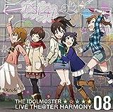 『アイドルマスター ミリオンライブ!』THE IDOLM@STER LIVE THE@TER HARMONY 08