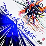 Days of Delight Compilation Album -共振-