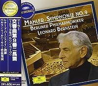Mahler: Symphony No. 9 by Leonard Bernstein (2010-02-24)