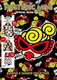HYSTERIC MINI OFFICIAL GUIDE BOOK 2017 SPRING & SUMMER COLLECTION (e-MOOK 宝島社ブランドムック)