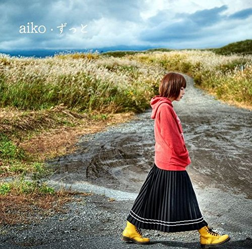 【aiko】切ない歌詞ランキングTOP10。もっとも泣ける曲は…?歌詞の意味と共にご紹介!の画像