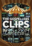 THE GOSPELLERS CLIPS 1995-2014~Complete Blu-ray Box~