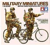 タミヤ 1/35 ミリタリーミニチュアシリーズ No.333 イギリス陸軍 空挺兵自転車セット プラモデル 35333
