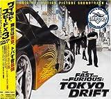 ワイルド・スピードX3 TOKYO DRIFT オリジナル・サウンドトラック