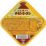 日清食品(NISSIN) カップヌードルリフィル カップヌードル チキン 8個入り